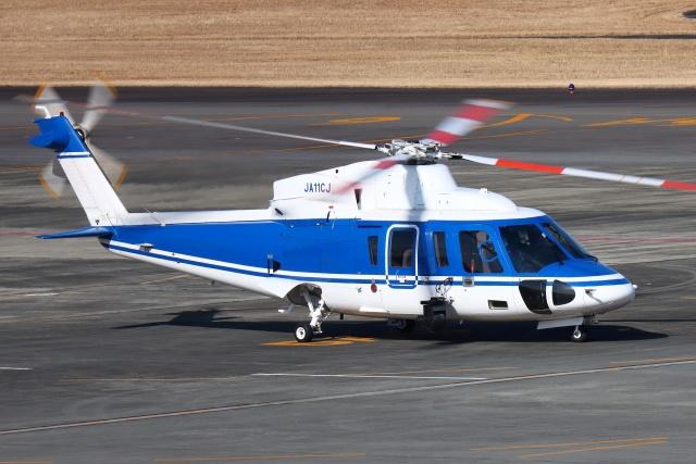 ブルーさんさんが、静岡空港で撮影したファーストエアートランスポート S-76C++の航空フォト(飛行機 写真・画像)