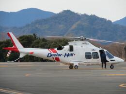 ランチパッドさんが、静岡ヘリポートで撮影した静岡エアコミュータ AW109SP GrandNewの航空フォト(飛行機 写真・画像)