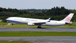 FlyingMonkeyさんが、成田国際空港で撮影したチャイナエアライン A330-302の航空フォト(飛行機 写真・画像)