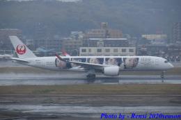 れんしさんが、福岡空港で撮影した日本航空 A350-941の航空フォト(飛行機 写真・画像)