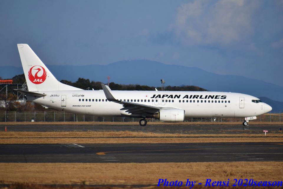 れんしさんの日本航空 Boeing 737-800 (JA315J) 航空フォト
