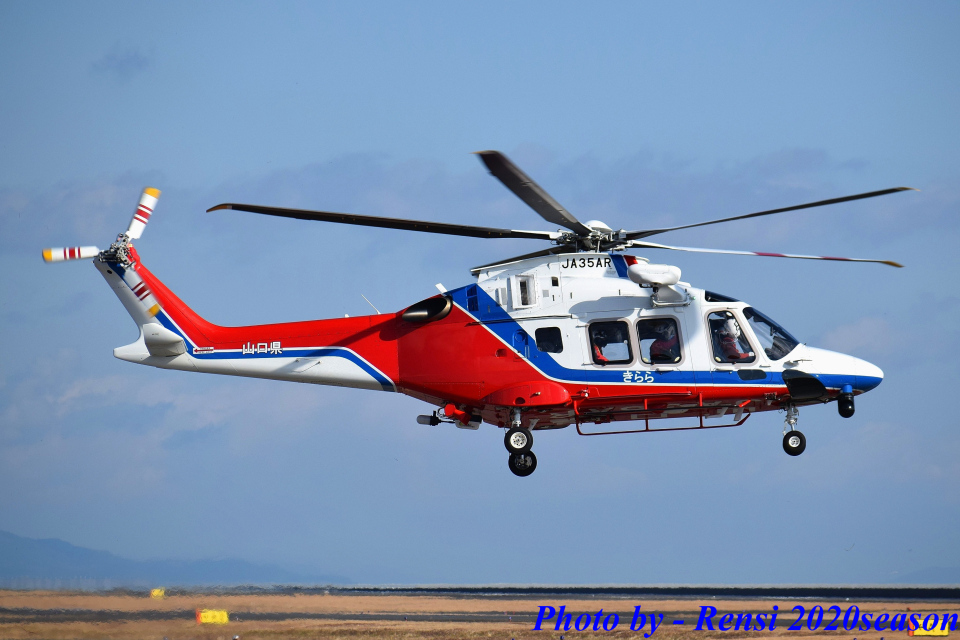 れんしさんの山口県消防防災航空隊 Leonardo AW169 (JA35AR) 航空フォト