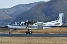 Gambardierさんが、岡南飛行場で撮影した日本法人所有 208B Caravan Iの航空フォト(飛行機 写真・画像)
