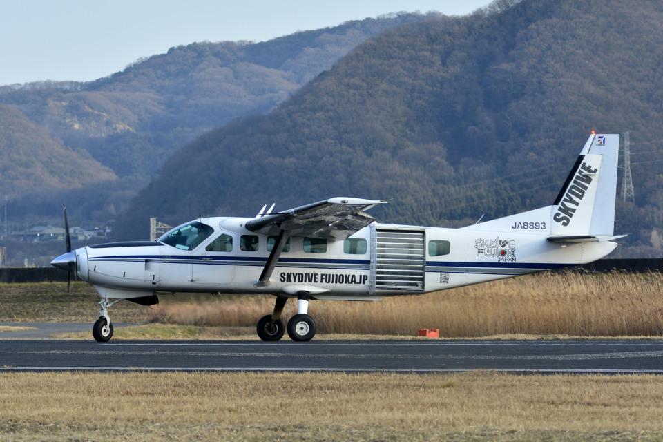 Gambardierさんの日本法人所有 Cessna 208 (JA8893) 航空フォト