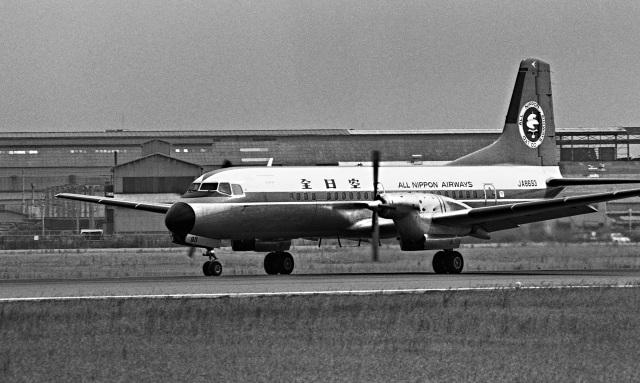 Y.Todaさんが、伊丹空港で撮影した全日空 YS-11A-208の航空フォト(飛行機 写真・画像)