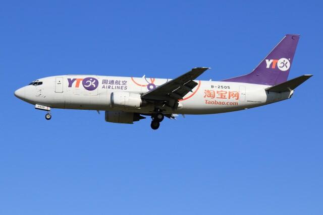 メンチカツさんが、成田国際空港で撮影したYTOカーゴ・エアラインズ 737-36Q(SF)の航空フォト(飛行機 写真・画像)