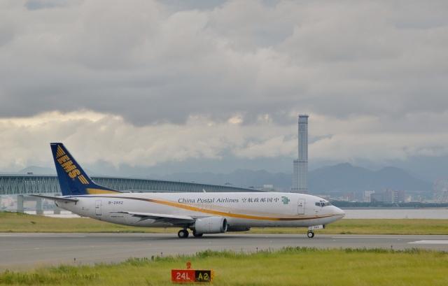 h_wajyaさんが、関西国際空港で撮影した中国郵政航空 737-45R(BDSF)の航空フォト(飛行機 写真・画像)