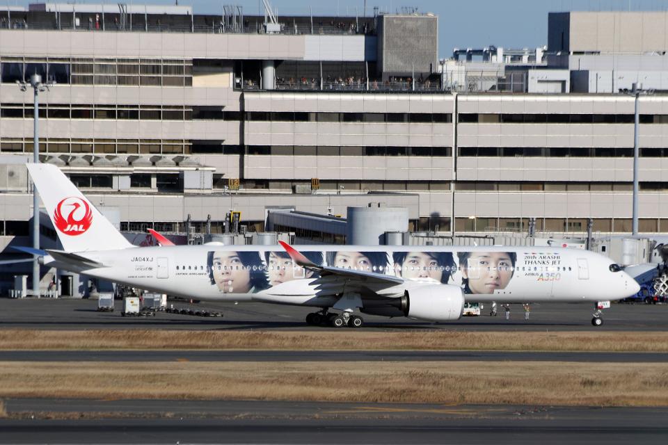 菊池 正人さんの日本航空 Airbus A350-900 (JA04XJ) 航空フォト