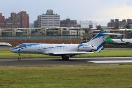 HLeeさんが、台北松山空港で撮影したエグゼクティブ・アヴィエーション・台湾 BD-700-1A11 Global 5000の航空フォト(飛行機 写真・画像)