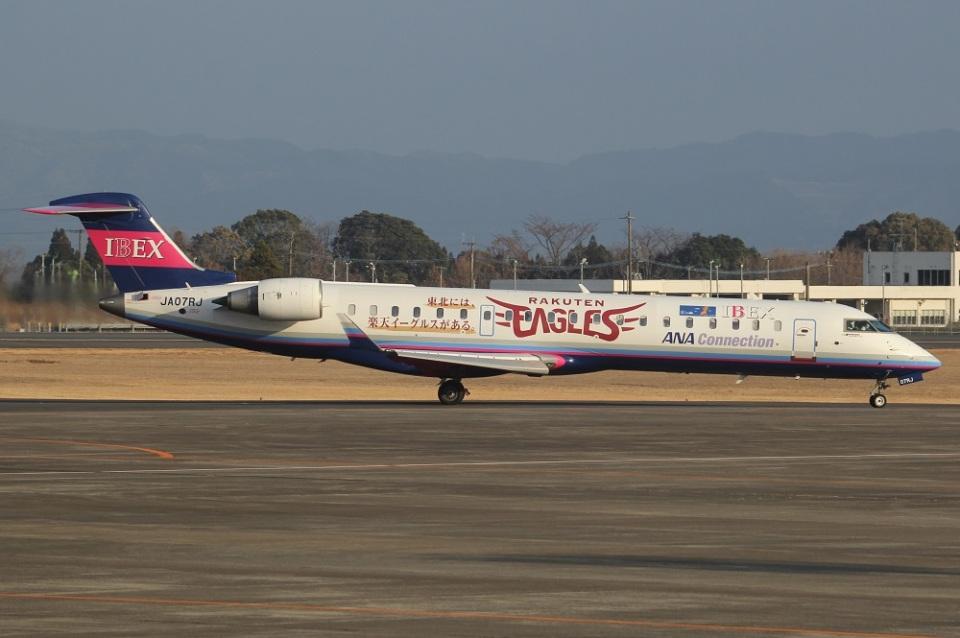 MOR1(新アカウント)さんのアイベックスエアラインズ Bombardier CRJ-700 (JA07RJ) 航空フォト