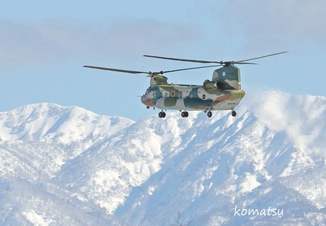 わかすぎさんが、小松空港で撮影した航空自衛隊 CH-47J/LRの航空フォト(飛行機 写真・画像)