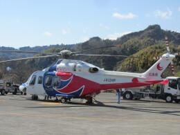 チダ.ニックさんが、静岡ヘリポートで撮影した広島県防災航空隊 AW139の航空フォト(飛行機 写真・画像)