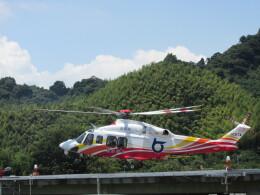 チダ.ニックさんが、静岡ヘリポートで撮影した鳥取県消防防災航空隊 AW139の航空フォト(飛行機 写真・画像)