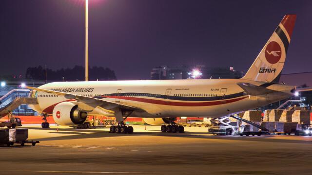 让开我先飞さんが、広州白雲国際空港で撮影したビーマン・バングラデシュ航空 777-3E9/ERの航空フォト(飛行機 写真・画像)