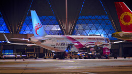 让开我先飞さんが、成都双流国際空港で撮影した長竜航空 A320-214の航空フォト(飛行機 写真・画像)