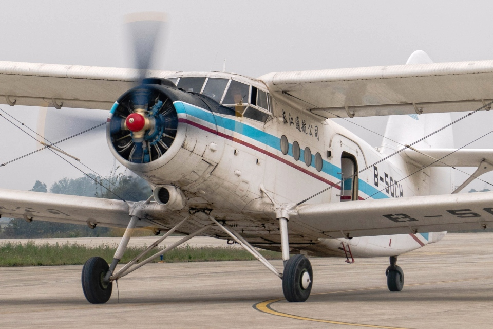 让开我先飞さんの長江通航公司 (B-50CH) 航空フォト