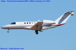 Chofu Spotter Ariaさんが、成田国際空港で撮影した国土交通省 航空局 525C Citation CJ4の航空フォト(飛行機 写真・画像)