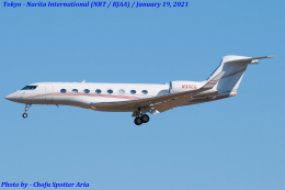 Chofu Spotter Ariaさんが、羽田空港で撮影したユタ銀行 G650ER (G-VI)の航空フォト(飛行機 写真・画像)