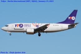 Chofu Spotter Ariaさんが、成田国際空港で撮影したYTOカーゴ・エアラインズ 737-37K(SF)の航空フォト(飛行機 写真・画像)