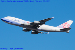 Chofu Spotter Ariaさんが、成田国際空港で撮影したチャイナエアライン 747-409F/SCDの航空フォト(飛行機 写真・画像)