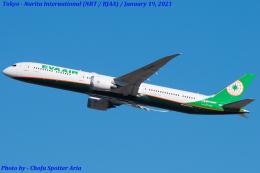 Chofu Spotter Ariaさんが、成田国際空港で撮影したエバー航空 787-10の航空フォト(飛行機 写真・画像)