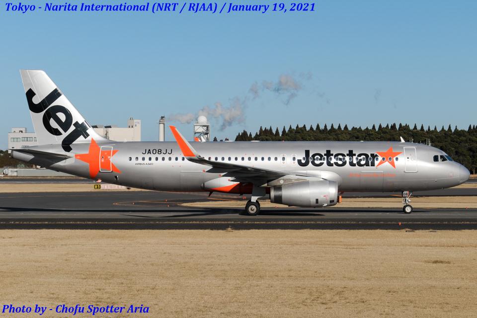 Chofu Spotter Ariaさんのジェットスター・ジャパン Airbus A320 (JA08JJ) 航空フォト