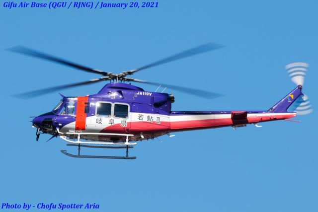 Chofu Spotter Ariaさんが、岐阜基地で撮影した岐阜県防災航空隊 412EPの航空フォト(飛行機 写真・画像)