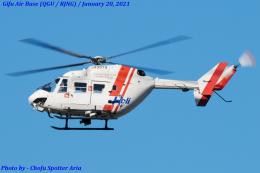 Chofu Spotter Ariaさんが、岐阜基地で撮影したセントラルヘリコプターサービス BK117C-1の航空フォト(飛行機 写真・画像)