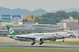 h_wajyaさんが、福岡空港で撮影したエバー航空 A330-302Xの航空フォト(飛行機 写真・画像)