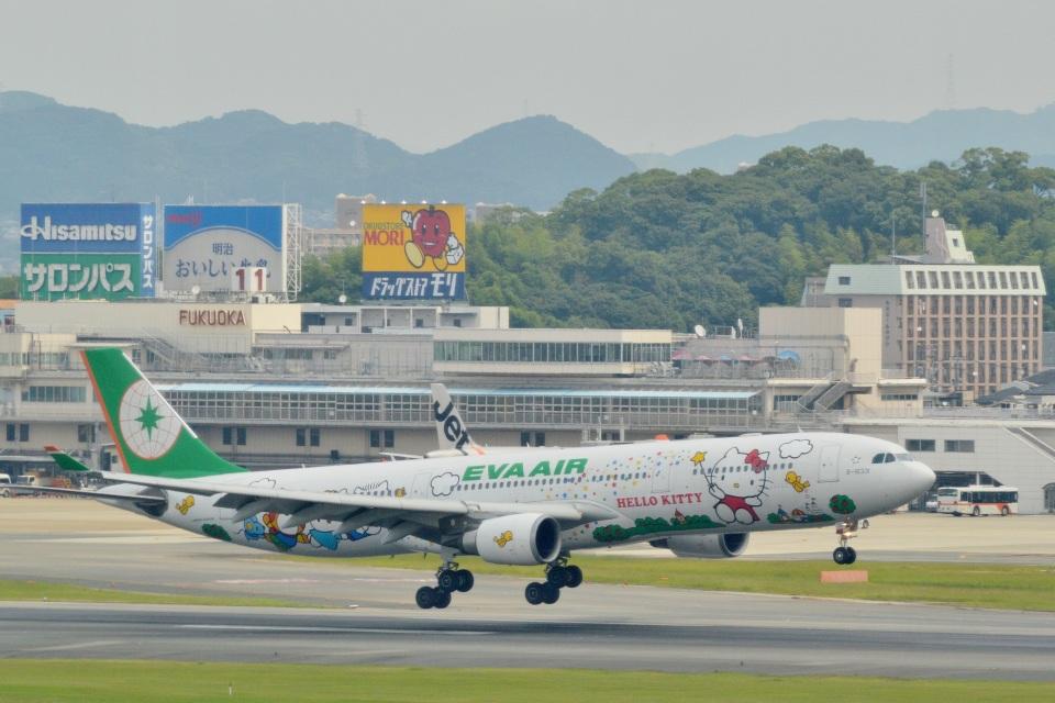 h_wajyaさんのエバー航空 Airbus A330-300 (B-16331) 航空フォト