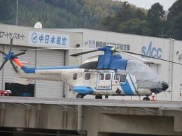 チダ.ニックさんが、静岡ヘリポートで撮影した中日本航空 AS332L1 Super Pumaの航空フォト(飛行機 写真・画像)
