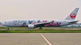让开我先飞さんが、羽田空港で撮影した日本航空 767-346/ERの航空フォト(飛行機 写真・画像)