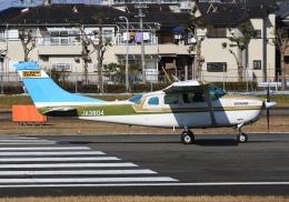 LOTUSさんが、八尾空港で撮影した第一航空 TU206G Turbo Stationair 6の航空フォト(飛行機 写真・画像)