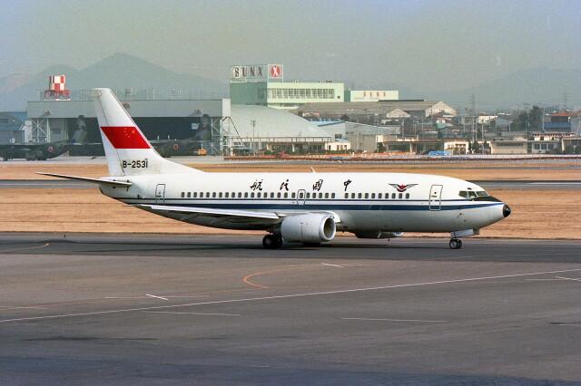 @たかひろさんが、名古屋飛行場で撮影した中国民用航空局 737-3J6の航空フォト(飛行機 写真・画像)