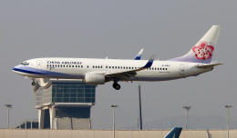 Asamaさんが、香港国際空港で撮影したチャイナエアライン 737-809の航空フォト(飛行機 写真・画像)