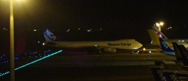 ukokkeiさんが、中部国際空港で撮影した日本貨物航空 747-8KZF/SCDの航空フォト(飛行機 写真・画像)