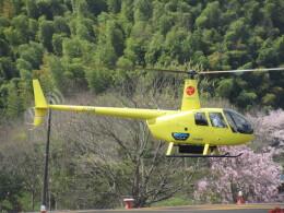 チダ.ニックさんが、静岡ヘリポートで撮影したつくば航空 R44 Clipper IIの航空フォト(飛行機 写真・画像)