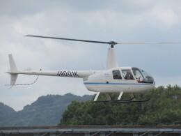 チダ.ニックさんが、静岡ヘリポートで撮影したアルファーアビエィション R44 Raven IIの航空フォト(飛行機 写真・画像)