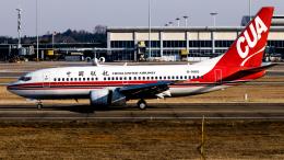 Shotaroさんが、南昌昌北国際空港で撮影した中国聯合航空 737-79Pの航空フォト(飛行機 写真・画像)
