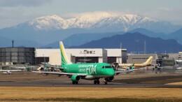 ハミングバードさんが、名古屋飛行場で撮影したフジドリームエアラインズ ERJ-170-100 SU (ERJ-170SU)の航空フォト(飛行機 写真・画像)