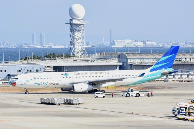 M.Tさんが、関西国際空港で撮影したガルーダ・インドネシア航空 A330-343Xの航空フォト(飛行機 写真・画像)