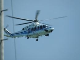 songsさんが、仙台空港で撮影した海上保安庁 AW139の航空フォト(飛行機 写真・画像)