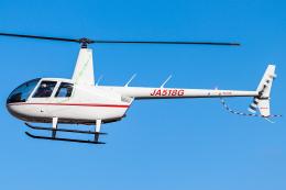 A.Tさんが、八尾空港で撮影した三井住友ファイナンス&リース R44 Iの航空フォト(飛行機 写真・画像)