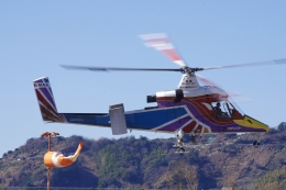 ラムさんが、静岡ヘリポートで撮影したアカギヘリコプター K-1200 K-Maxの航空フォト(飛行機 写真・画像)
