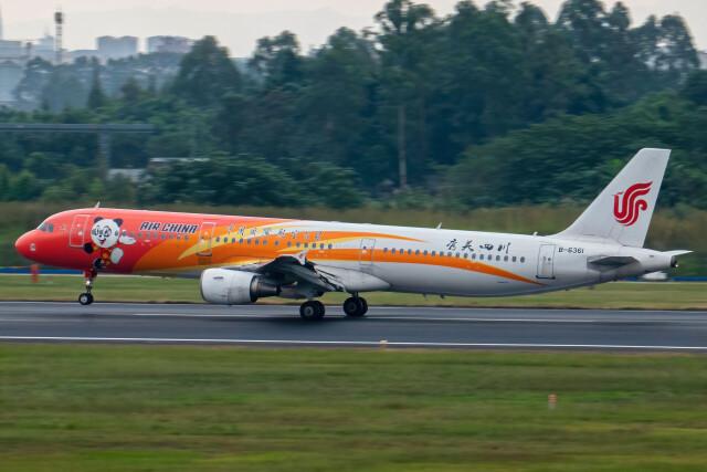 成都双流国際空港 - Chengdu Shuangliu International Airport [CTU/ZUUU]で撮影された成都双流国際空港 - Chengdu Shuangliu International Airport [CTU/ZUUU]の航空機写真(フォト・画像)