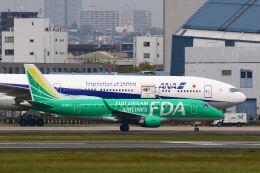 khideさんが、伊丹空港で撮影したフジドリームエアラインズ ERJ-170-100 SU (ERJ-170SU)の航空フォト(飛行機 写真・画像)