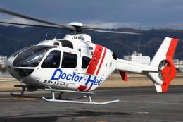 ほてるやんきーさんが、八尾空港で撮影した学校法人ヒラタ学園 航空事業本部 EC135P2+の航空フォト(飛行機 写真・画像)