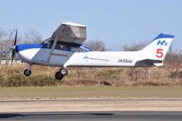 デルタおA330さんが、ホンダエアポートで撮影した本田航空 172S Skyhawk SPの航空フォト(飛行機 写真・画像)