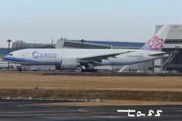 tassさんが、成田国際空港で撮影したチャイナエアライン 777-Fの航空フォト(飛行機 写真・画像)