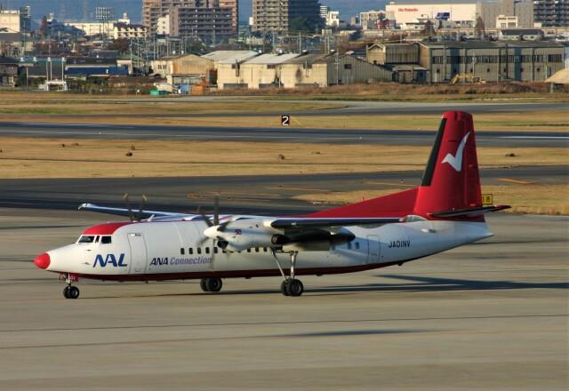 にしやんさんが、名古屋飛行場で撮影した中日本エアラインサービス 50の航空フォト(飛行機 写真・画像)